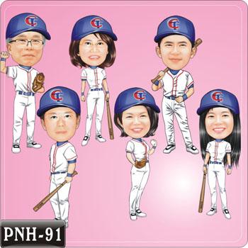 全家福棒球隊Q版漫畫PNH-91